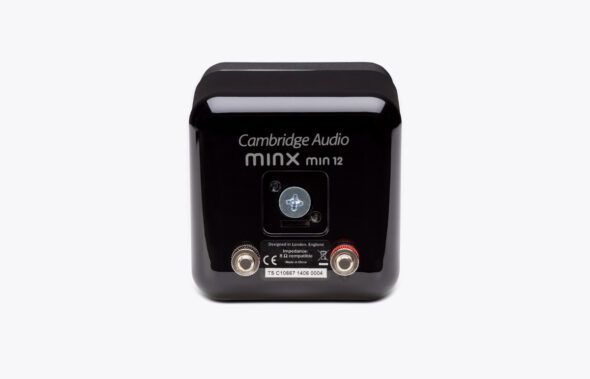 cambridge audio min 12